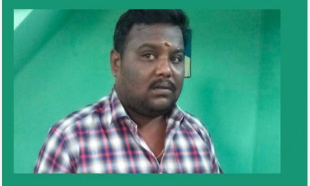 man-arrested-for-fraud