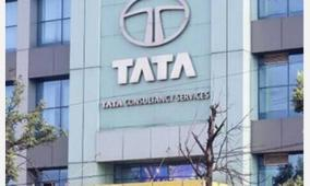 tcs-recruitment