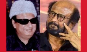 can-rajini-become-mgr-political-critic-lakshmanan