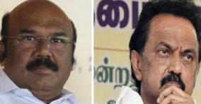 will-stalin-makes-duraimurugan-as-cm-candidate-minister-jayakaumar
