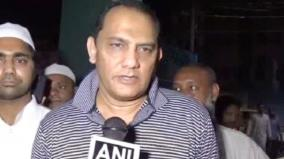 fir-registered-against-azharuddin-2-other-for-duping-travel-agent