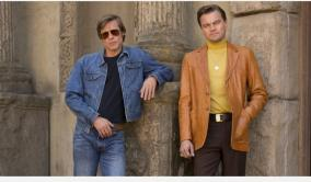 once-upon-a-time-in-hollywood-to-re-release-in-india-on-february-14