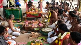 homam-and-pooja-in-tanjur-big-temple