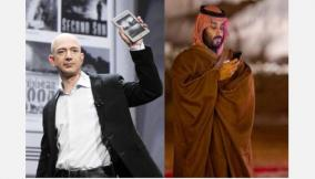 amazon-chief-jeff-bezos-s-phone-was-likely-infected-by-spyware-hidden-in-a-message-from-saudi-crown-prince-mohammad-bin-salman