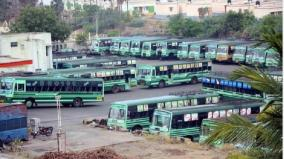 state-transport-pensioners-await-benefits