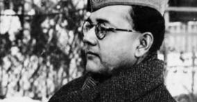 death-story-of-netaji-subash-chandra-bose