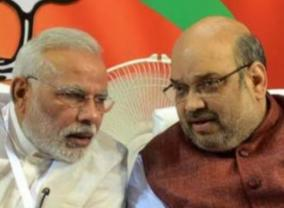 the-bjp-is-the-key-to-bihar-in-a-series-of-defeats-in-the-states