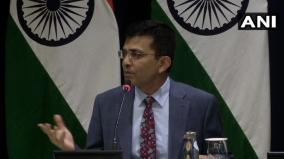 no-role-for-third-party-in-kashmir-issue-mea-on-trump-s-fresh-offer-for-help