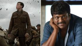 parthiban-comments-about-1917
