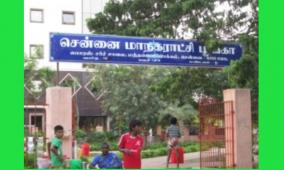 3-new-parks-in-chennai-at-a-cost-of-rs-1-5-crore-chennai-municipal-commissioner-information