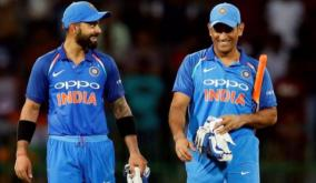 in-his-1st-ever-t20i-in-new-zealand-virat-kohli-eyes-ms-dhoni-record
