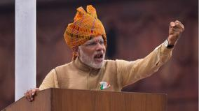 derogatory-online-content-against-pm-may-pose-threat-intel
