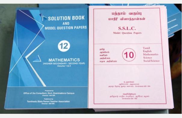 tamil-nadu-parent-teacher-association