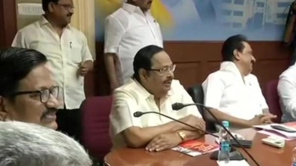 all-party-meeting-signature-campaign-against-caa-by-dmk-alliance