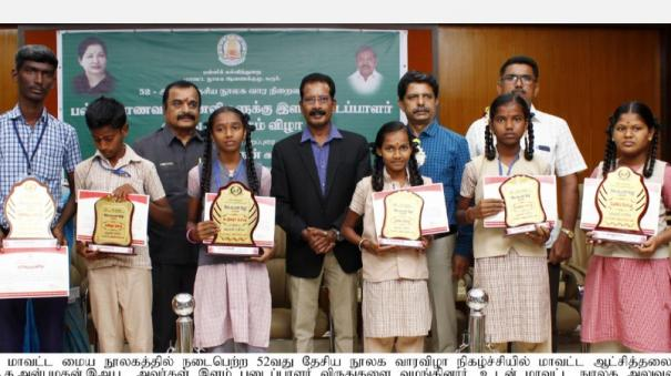 karur-collector-donates-ac-to-students