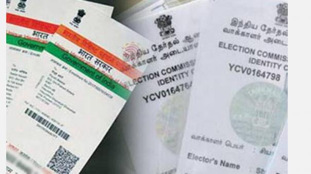 govt-preparing-law-to-link-aadhaar-to-voter-id