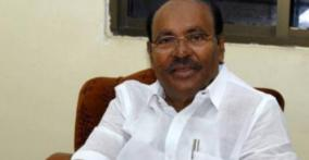ramadoss-urges-to-make-beliefs-in-tnpsc-exams