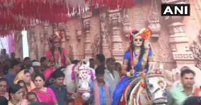 bride-baraat-in-madhya-pradesh