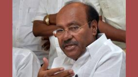 pmk-announces-protest-against-public-exam-for-classes-5-and-8