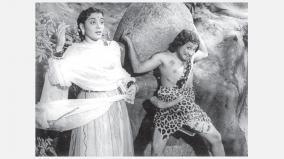 amudhai-poliyum-nilavu