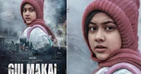 dont-think-gul-makai-will-get-any-hatred-director-on-malala-yousafzai-biopic