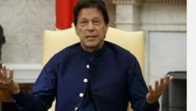 pak-pm-doesn-t-know-about-china-s-persecution-of-uighur-muslims