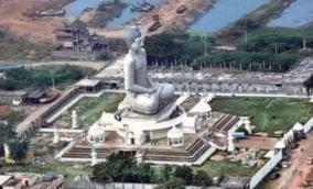 bpl-persons-bought-land-worth-rs-200-cr-in-amaravati-cid