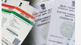 govt-preparing-law-to-link-aadhaar-to-voter-id