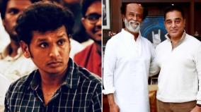 rajini-in-lokesh-kanagaraj-direction