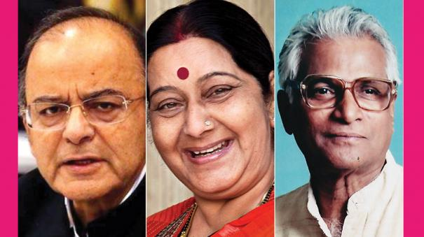 former-ministers-jaitley-sushma-fernandes-given-padma-vibhushan