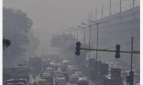 smog-in-tn
