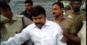 aiadmk-ex-mp-kc-palanichamy-arrested