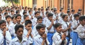 kerala-hc-asks-schools-to-desist-from-imparting-religious-study-without-govt-permission