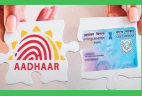 20-salary-to-be-deducted-as-tax-if-pan-aadhaar-not-given