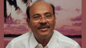 ramadoss-urges-to-setup-tribunal-for-tenpennai-river-issue