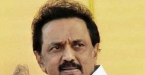 mk-stalin-condolences-for-ex-chief-secretary-t-v-antony-s-death