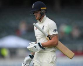 ben-stokes-apologises-after-foul-language-used-against-a-spectator