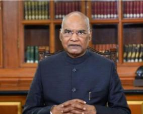 republic-day-president-address-to-nation