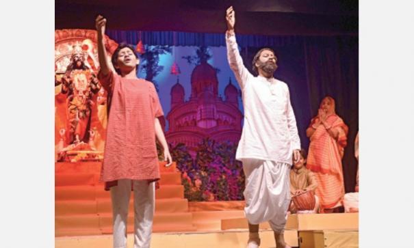 sri-ramakrishna-drama