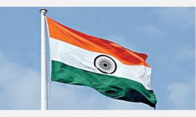 71st-republic-day