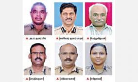 president-award-tn-police
