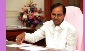 telangana-assembly-may-pass-resolution-against-caa-cm