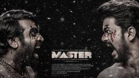 vijay-sethupathi-look-from-master
