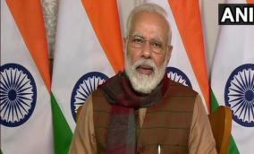 prime-minister-narendra-modi-in-mannkibaat