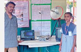 science-exhibition-contest