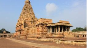 hc-deffered-all-the-cases-pertaining-to-tanjore-big-temple