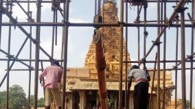 rituals-for-big-temple-festival-started