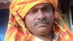 bjp-partyman-murdered-in-trichy
