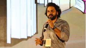 karthi-speech-at-agaram-function