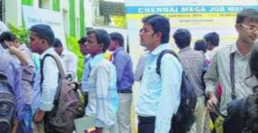 job-fair-in-chennai-on-jan-31